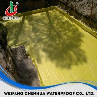 PVC waterproofing membrane with fabric thickness 1.2mm-2.0mm all color Manufactures