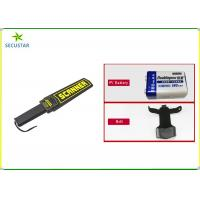 China High Sensitivity Portable Metal Detector Self - Calibration With Battery Charger And Belt on sale