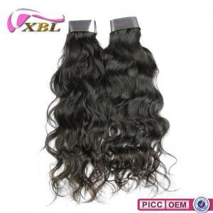 China 7A Virgin Brazilian Human Hair  Double Layers Wholesale Price Brazilian Hair on sale