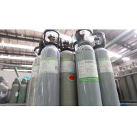 Industrial Pure Colorless Refrigerant Gas Trifluoromethane R23 Gases Sold In Large Cylinders Manufactures
