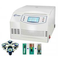 Professional PRP Centrifuge Device 4x50ml Capacity Adjustable Speed With CE Certificate Manufactures