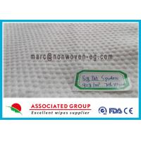 China Spunlace Biodegradable Non Woven Fabric Lint Free Cross Lapping on sale