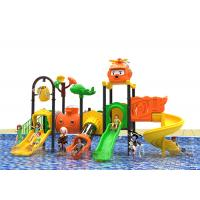 Anti Skid Kids Plastic Swing Set , Summber Kids Water Play Equipment Multi Color Manufactures