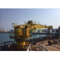 Telescopic Boom Marine Deck Crane 360° Slewing Lifting Cargoes On Vessel Manufactures