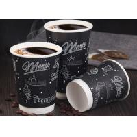 China Branding Your Logo 8oz 10oz 12oz 16oz Disposable Paper Drinking Cups on sale