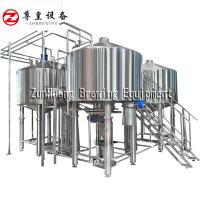 2000-5000L brewery equipment for large beer factory and industry beer brewing Manufactures