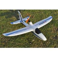 China Mini 4ch (Dolphin Glider) 2.4Ghz electric radio controlled airplane on sale