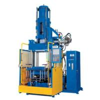 China Rubber injection molding machine on sale