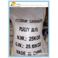 Potassium Carbonate Manufactures