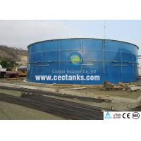Industrial Glass Lined Water Storage Tanks for Wastewater Treatment Manufactures