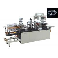 Double Heating Plate Plastic Lid Making Machine Max 60MM Depth Manufactures