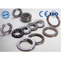 Tapered Roller Thrust Bearings , Thrust Roller Bearing 51116 For Vertical Pumps Manufactures