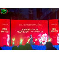 China Light Weight P5 LED Video Display Screen , Indoor LED Display Board Cost Effective on sale