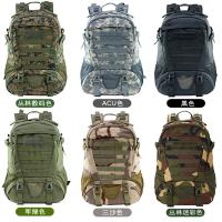 China Outdoor 900D Oxford Military Molle Gear For Outdoor Hiking Camping Trekking Hunting on sale