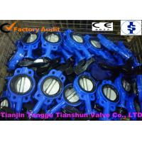 China Rubber Lined Wafer Type Butterfly Valve High Performance , Lever Operated on sale