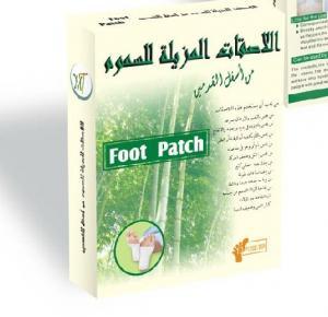 China Muslim Arab halal detox foot patch herbal CE FDA UK privet label OEM on sale