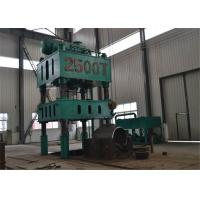China H Frame Hydraulic Press Machine Custom Color Appearance For Metal Works on sale