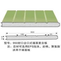 Custom color coated metal roofing panels Sealing groove composite board Manufactures