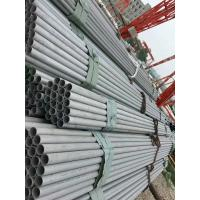 SUS631 Stainless Steel Pipe 17-7PH Round SS Tube 631 Stainless Steel Heat Treatment Manufactures