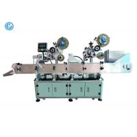 Crayon Solid Hose Double Side Labeling Machine Top And Bottom For Non Free Standing Round Bottle Manufactures