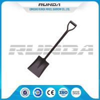 Square Nose Steel Spade Shovel 1.5-1.6kg , Long Handle Digging Spade Power Coated Manufactures