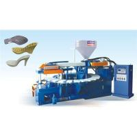 China PVC/TPR Shoes Soles Injection Moulding Machine on sale