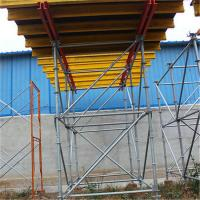 China Temporary Prefabricated Formwork Scaffolding Systems Steel Formwork For Concrete on sale