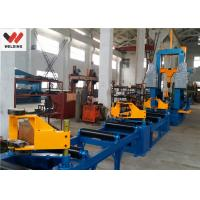 Factory Price Assembly Welding Straightening combined H beam machine Manufactures