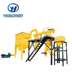 China Powder Screening Machine Quartz Air Classifier Classifying Wheel on sale