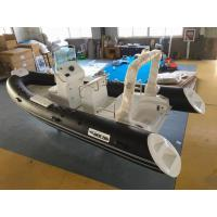 17ft  PVC panga boat  inflatable rib boat rib520 sunbed fuel tank with center console Manufactures