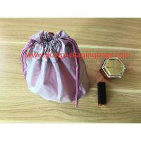 No print high-end fashion cpe ladies storage carry-on small gifts small items packaging rope bag Manufactures