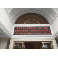 3G 4g Communications Full Color Led Signs Outdoor With Cloud - Based Software Manufactures