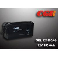 Power Energy Storage Ups Lead Acid Battery Sealed 12v 150ah Maintenance Free Manufactures