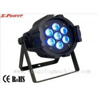 7 PCS 5 in 1 15W RGBWA Led Par Can Lights With Aluminum Shell  LED effect lighting Manufactures