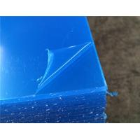 Transparent Mitsubishi PMMA Extruded Acrylic Sheet / Frosted Acrylic Sheet Manufactures