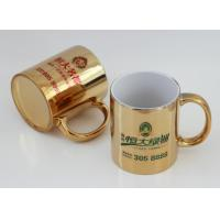 Export11OZ golden ceramic mug with handle baked screen printting LOGO custom mark cup wholesale golden mugs silvery mugs Manufactures