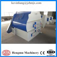 High processing factory price dual shaft paddle pet feed mixer with CE approved Manufactures
