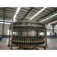 High Speed Brewery Production Line Bottled Water Filling And Capping Machine Manufactures