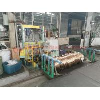 China Aluminum Wire Coil Wrapping Machine With PLC Control Program 3KW on sale