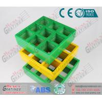 China USCG Certificated FRP Molded Grating L2 Standard   China FRP Grating Supplier on sale