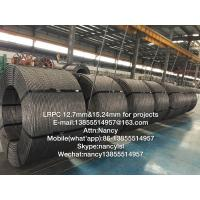 Buy cheap High Strength 12.7mm&15.25mm PC Steel Wire Strand from wholesalers