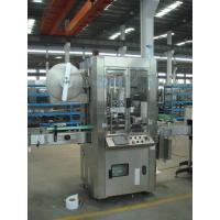3KW Round Bottle Label Sleeving & Shrinking Machine / Machinery for Food and Beverage Manufactures