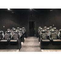 Buy cheap Customize 5D Cinema Theatre In Saudi Arabia / Pneumatic System 5D Cinema System from wholesalers