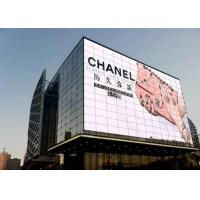 IP65 Outdoor Video Wall Waterproof Led Display P16 Giant Led Screens Manufactures