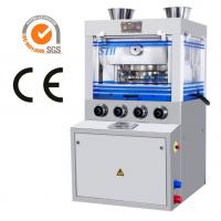 Touch Screen Control Compression Tablet Machine , Chinese Tradditional Herbal Tablet Press Machine Manufactures