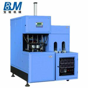 Semi Auto Bottle Blowing Machine , PET Bottle Blow Molding Machine For 5 Gallon Bottle Manufactures