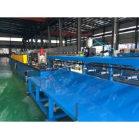 14 stations Solar Roll Forming Machine with 65mm solid shaft Manufactures