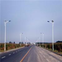 manufacturer ce ohs iso9001 iso14001 ip65 integrated outdoor luminaire modul led solar street light all in one for sale