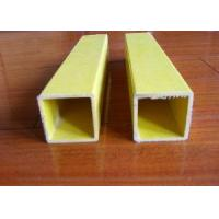 Pultrusion FRP Square Tube Manufactures