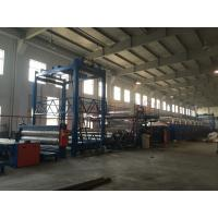 Durable Flocking Powder / Electrostatic Flocking Machine For PP Fiber Fabric Manufactures